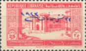 [The 1st Anniversary of President's Return to Office - Issues of 1944 Overprinted, Typ AC3]