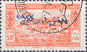 [Airmail - The 1st Anniversary of President's Return to Office - Issues of 1944 Overprinted, type AC4]