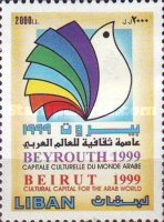 [Beirut - Arab Cultural Capital 1999, type ACR]