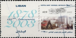 [The 125th Anniversary of Saint George Hospital, Beirut, type ADA]