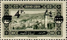 [Issues of 1925 Surcharged in English and Arabic, Typ AE1]