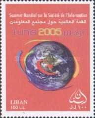[Information Society Summit - Tunis 2005, Typ AEF]
