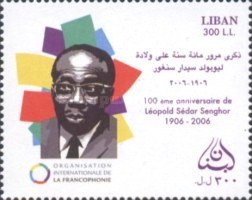 [The 100th Anniversary (2006) of the Birth of Léopold Sédar Senghor, 1906-2001, Typ AEG]