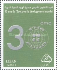 [The 30th Anniversary of OPEC, Typ AEI]