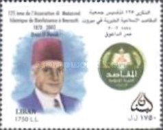 [The 125th Anniversary of the Islamic Welfare Organization Makassed in Beirut, Typ AEM]
