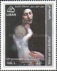 [Paintings - The 125th Anniversary of the Birth of Khalil Gibran, 1883-1931, Typ AEU]