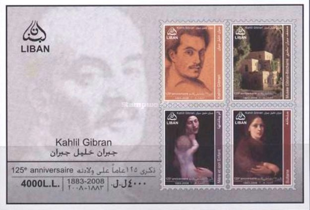 [Paintings - The 125th Anniversary of the Birth of Khalil Gibran, 1883-1931, Typ AEY]