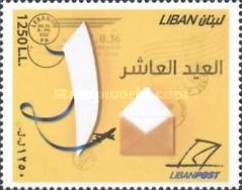[The 10th Anniversary of Libanpost, Typ AFI]