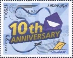 [The 10th Anniversary of Libanpost, Typ AFJ]