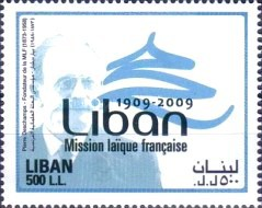 [The 100th Anniversary of the Mission Laïque Française in Lebanon, Typ AFN]