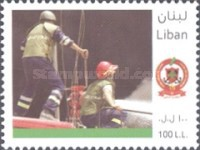 [Civil Defence - Fire Service, type AFR]