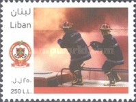 [Civil Defence - Fire Service, type AFS]