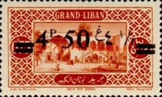 [Issues of 1925 Surcharged in English and Arabic, Typ AG]