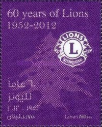 [The 60th Anniversary of Lions International, Typ AHB]