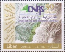 [The 50th Anniversary of the Lebanese National Council for Scientific Research, Typ AHH]