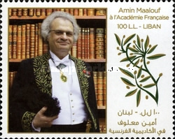 [Amin Maalouf - Member of the French Academy, type AHN]