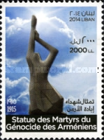 [Statues of the Martyrs of the Armenian Genocide, Typ AHQ]
