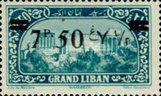 [Issues of 1925 Surcharged in English and Arabic, Typ AI]