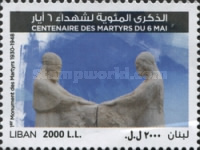 [The 100th Annivefrsary of the Martyrs of May 6th, Typ AJC]