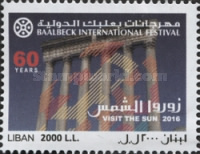 [The 60th Anniversary of the Baalbeck Festival, type AJE]