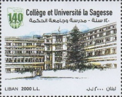 [The 140th Anniversary of the La Sagesse Academic Institute, Typ AJI]