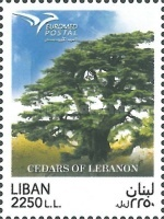 [EUROMED Issue - Trees in the Mediterranean, Typ AKJ]