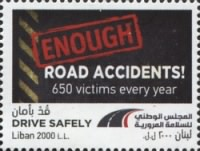 [Traffic Safety Campaign, Typ ALB]