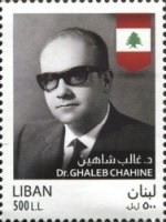 [The 50th Anniversary of the Death of Ghaleb Chahine, Typ ALH]