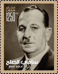 [The 50th Anniversary of the Death of Sami Solh, 1890-1968, Typ ALK]