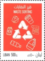 [Waste Sorting, Typ ALN]