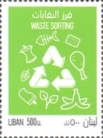 [Waste Sorting, Typ ALO]