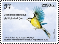 [World Migratory Bird Day, Typ ALQ]