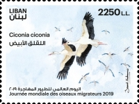 [World Migratory Bird Day, Typ ALR]