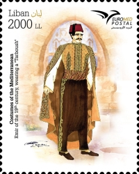 [EUROMED Issue - Traditional Costumes, Typ ALT]