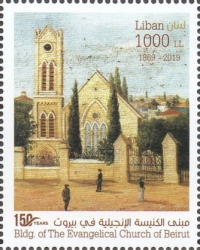 [The 150th 150th Anniversary of the Evangelical (English) Church, Beirut, Typ ALY]