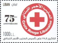 [The 75th Anniversary of the Lebanese Red Cross, type AMV]