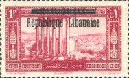 "[Issues of 1925 and Provisional Stamps of Lebanon Overprinted ""Republique Libanaise"", Typ AN]"