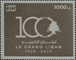 [The 100th Anniversary of the Establishment of Greater Lebanon, type ANC]