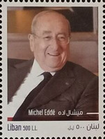 [The 1st Anniversary of the Death of Michel Edde, 1928-2019, type AND]