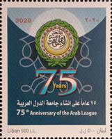 [The 75th Anniversary of the Arab League, type ANJ]