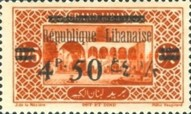 "[Issues of 1925 and Provisional Stamps of Lebanon Overprinted ""Republique Libanaise"", Typ AS]"