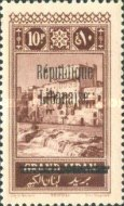 "[Issues of 1925 and Provisional Stamps of Lebanon Overprinted ""Republique Libanaise"", Typ AV]"