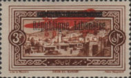 "[Airmail - Issues of 1926 Overprinted ""Republique Libanaise"", Typ AZ]"
