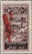 "[Airmail - Issues of 1926 Overprinted ""Republique Libanaise"", Typ BB]"