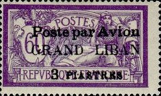 "[Airmail - French Postage Stamps Surcharged and Overprinted ""Poste par Avion"", type C1]"