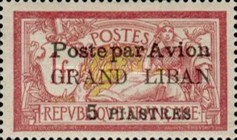 "[Airmail - French Postage Stamps Surcharged and Overprinted ""Poste par Avion"", type C2]"