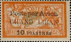 "[Airmail - French Postage Stamps Surcharged and Overprinted ""Poste par Avion"", type C3]"