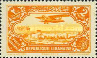 [Airmail - Potez 29-4 Biplane and Local Motives, type CK]