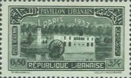 [Airmail - Paris International Exhibition, type CX]