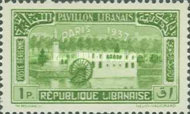 [Airmail - Paris International Exhibition, type CX1]